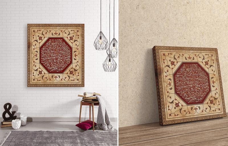 اروع لوحات الفنية لتراث الاسلامي العريق M