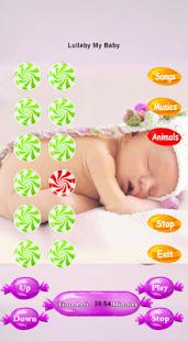 تطبيق Lullaby Baby m