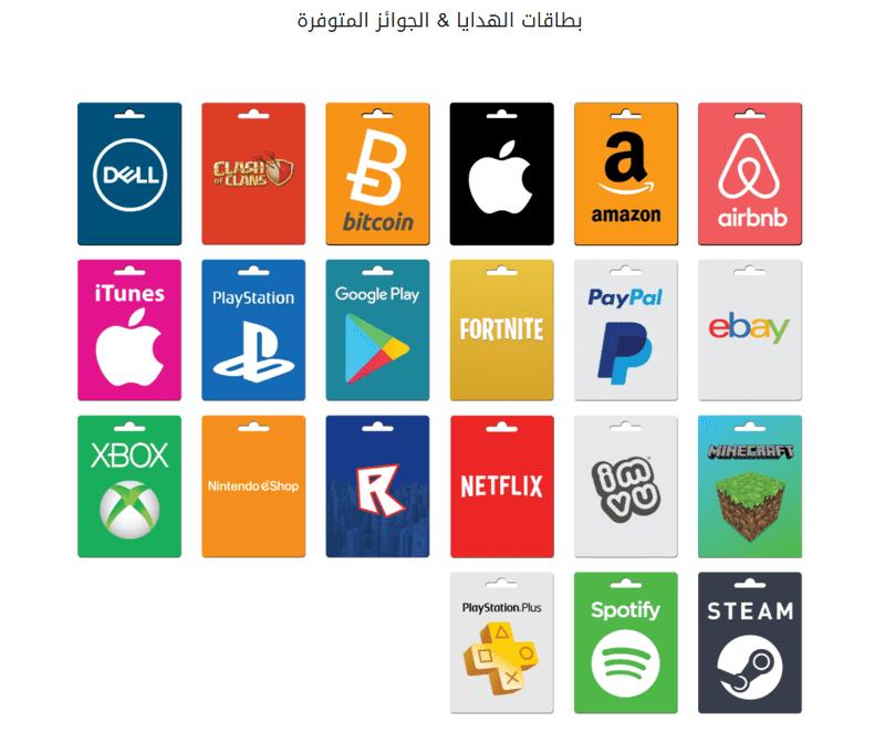 كيفية بطاقات جوجل بلاي إشحن