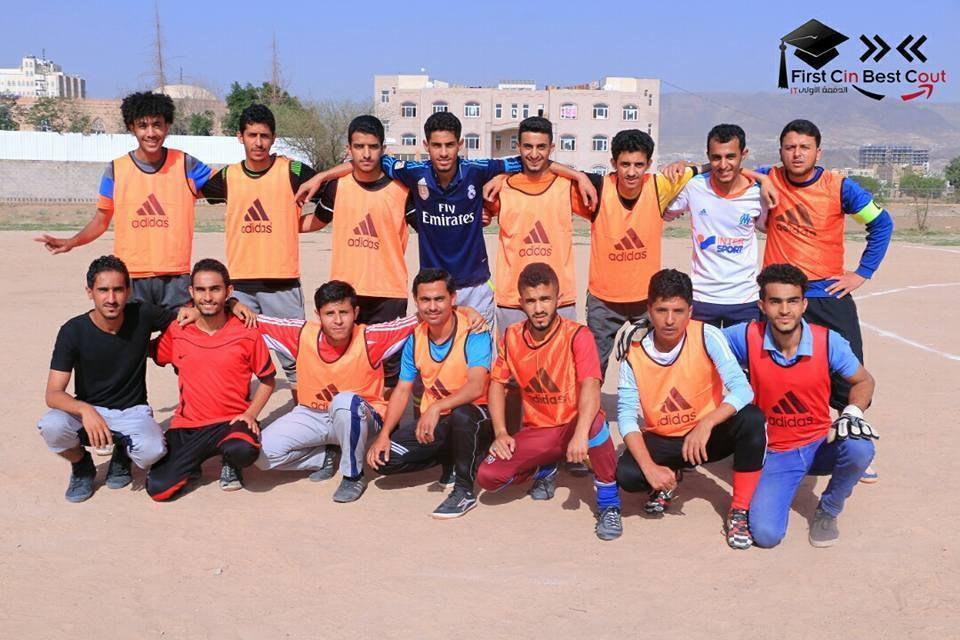 صورة فريقنا