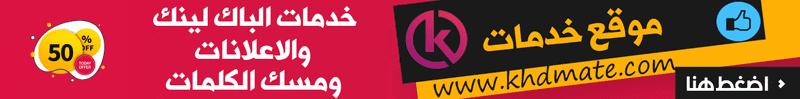 khdmate.com