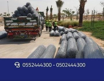 شبوك الرياض مصنع شبوك الرياض