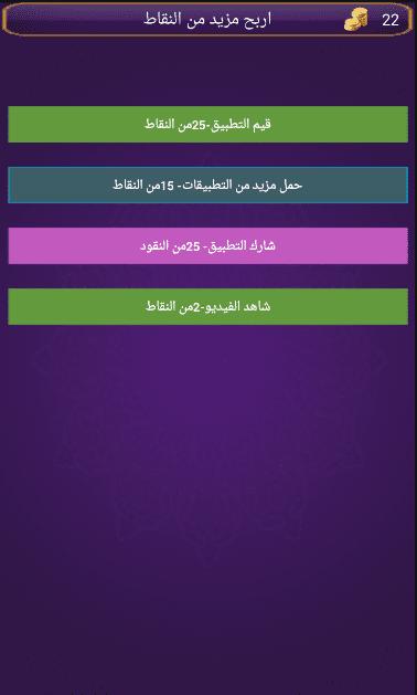 ثقافة عامة اسئلة واجوبة 2018,2017 m