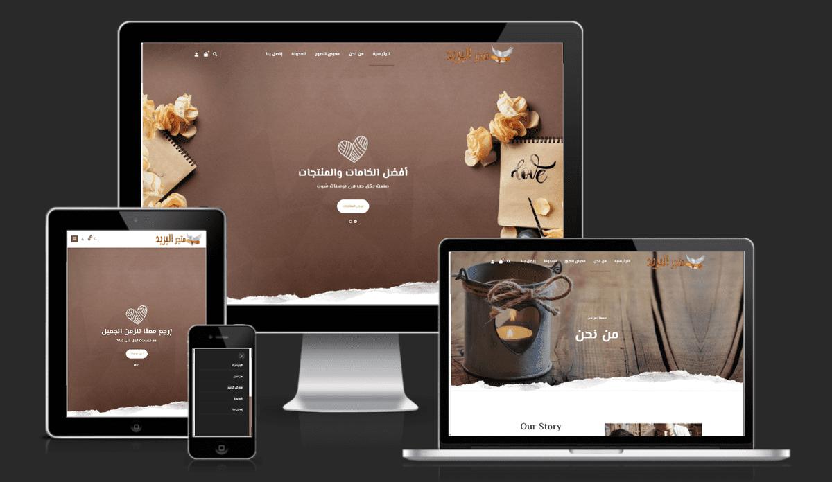 تصميم المواقع الالكترونية | شركات تصميم المواقع