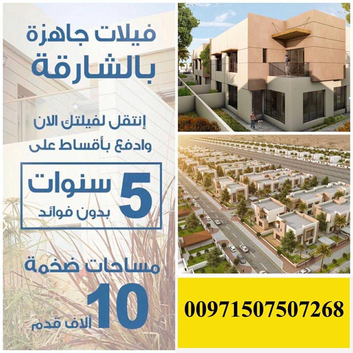 أختيارك الأول للسكن