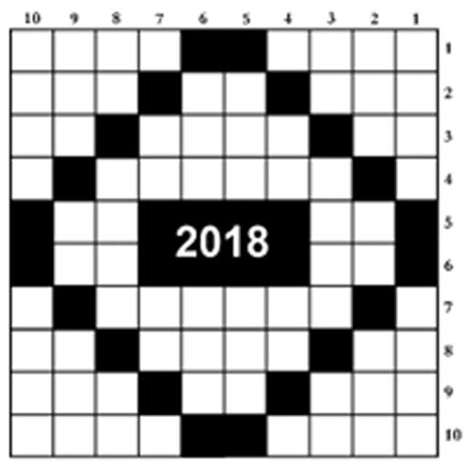 لعبة كلمات متقاطعة 2018