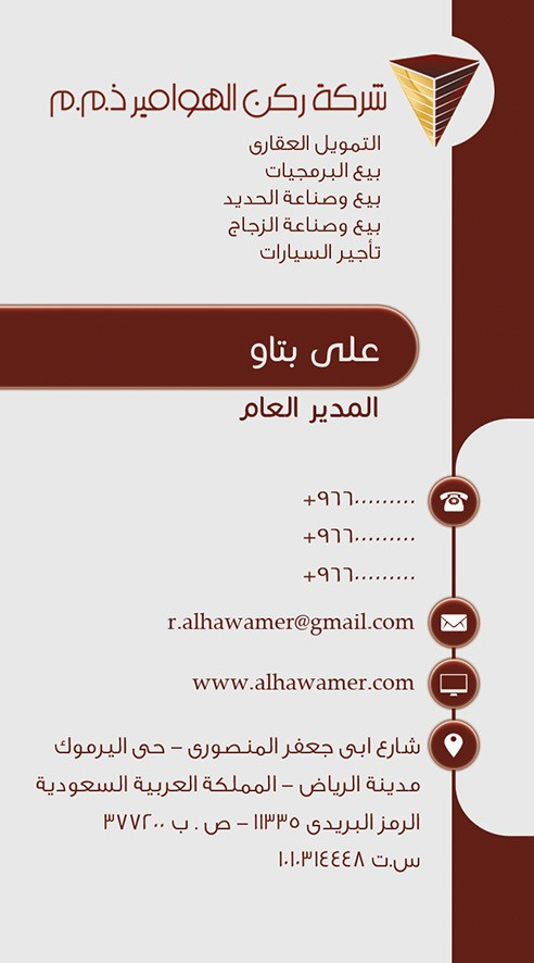 7350-1488238571-ar_business_card_front