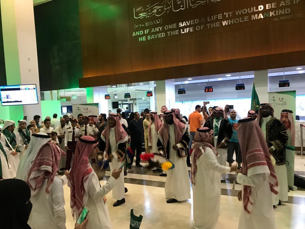 المستشفى السعودي الألماني بالرياض