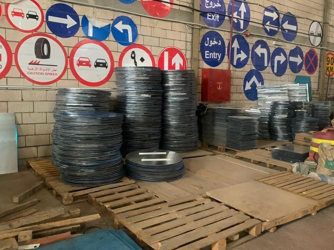 مصنع العراقة لوحات ارشادية0500466067 براميل