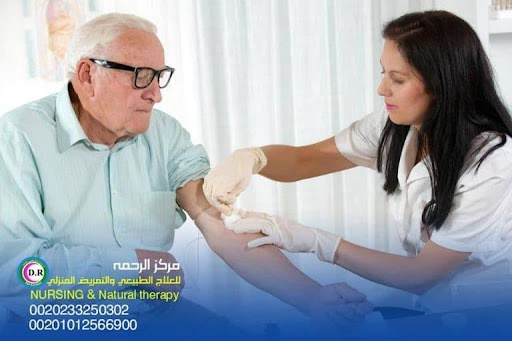 أسعار رعاية المسنين والتمريض المنزلي في مصر ٢٠٢١ – ٢٠٢٢