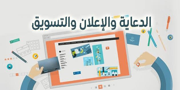 أعلن على مجتمع عمان مجانا (سوق الان واكسب جمهورك) M