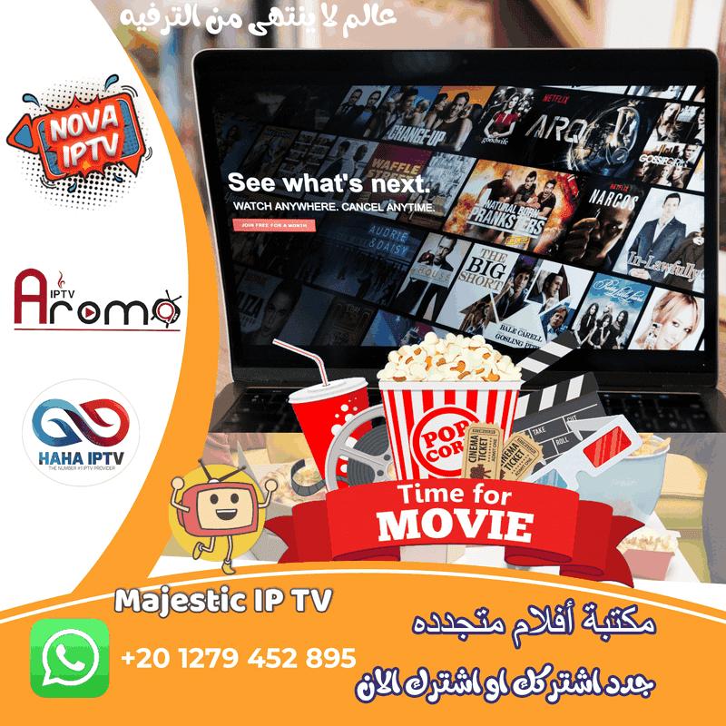 شاهد افلامك المفضله وتابع مباريتك اينما كنت مع  افضل القنوات العالميه و العربية