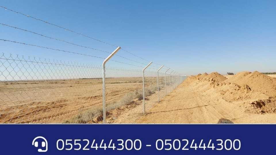 تصنيع وتركيب شبوك المزارع شبوك المخيمات 055244430شبوك أراضي شبوك الكسارات