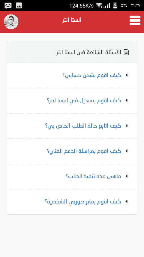 Screenshot_٢٠١٨٠٦١٧-٢١٢٧٠٨