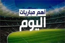 مشاهدة مباريات كرة القدم بث مباشر M