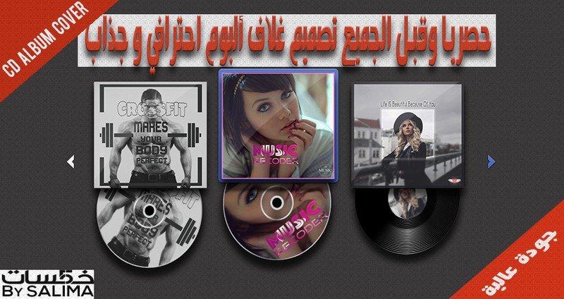 CD_cover_album1