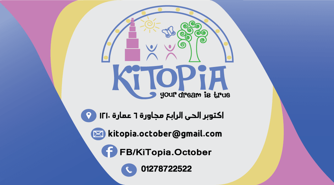 kitopia_bussiness_card01