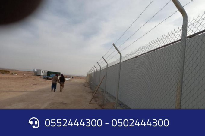 تركيب جميع أعمال الشبوك شبوك كسارات0552444300 شبوك المزارع والأراضي