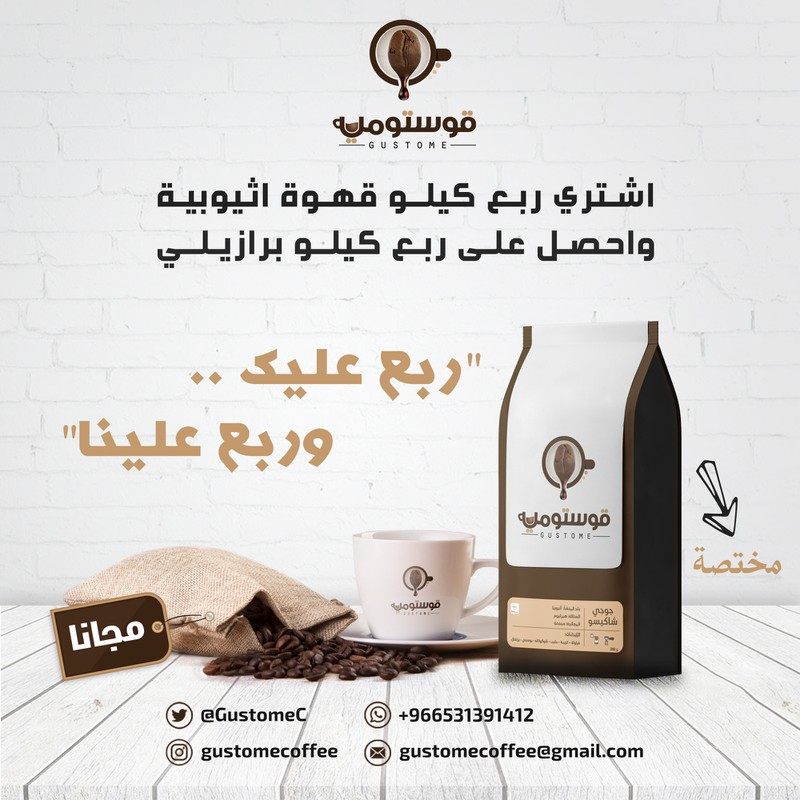 اجود انواع القهوة العالمية