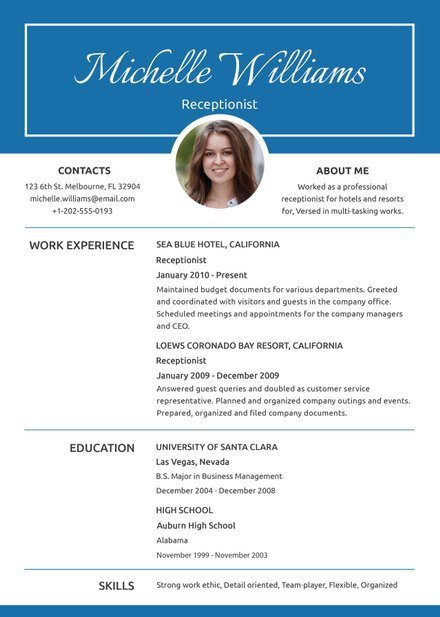 Receptionist-Resume-Template-440x617