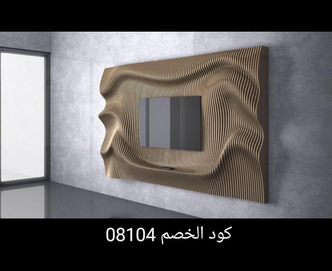 تصميمات ديكور فخمة من الخشب المموج