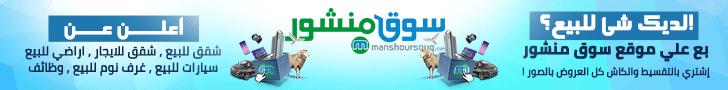 موقع اعلانات مبوبة مجانية ليبيا l