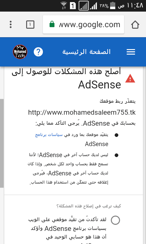 Screenshot_٢٠١٨-٠٦-٢١-١١-٤٨-٣٣