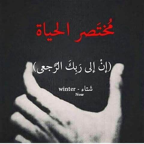 winter_magazine1-٢٠١٩٠٩٢٣-0156