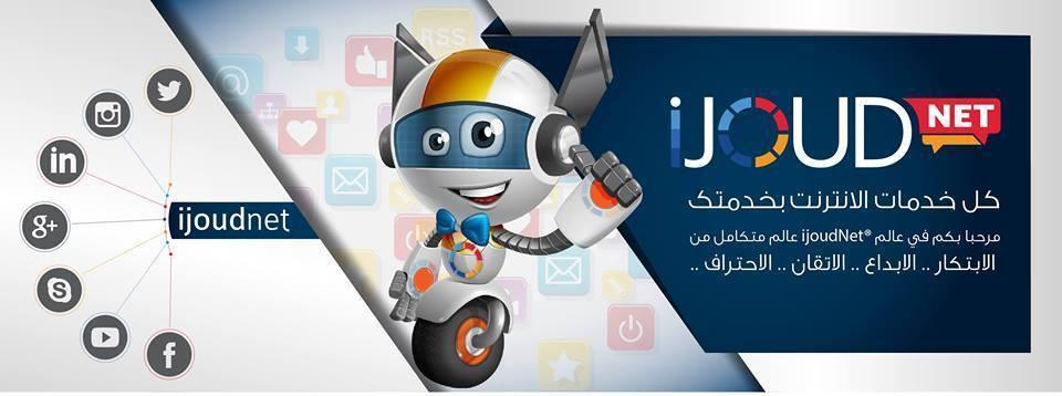 تصميم مواقع انترنت تركيا
