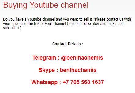 شراء قناة يوتيوب الخاصة