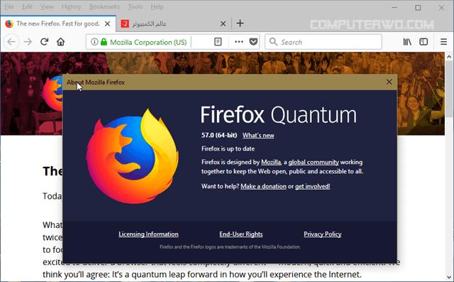 الأجدد دائما هو الأسرع متصفح Firefox Quantum
