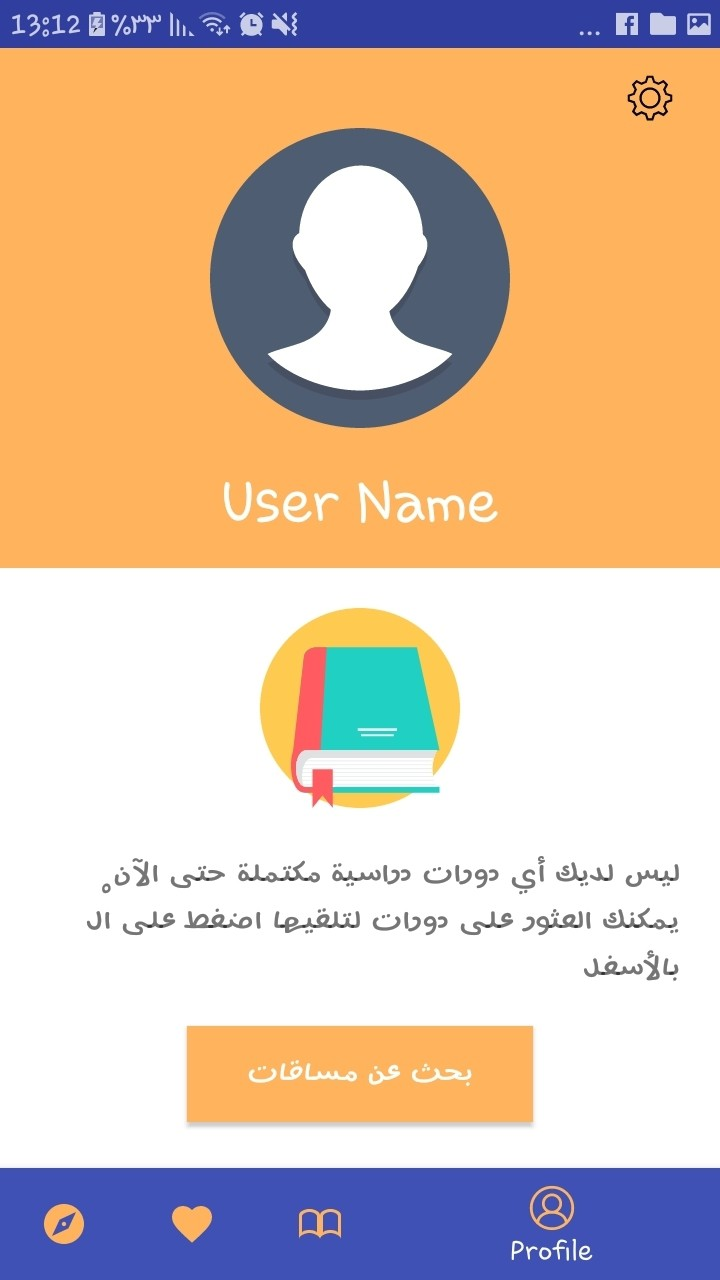 Screenshot_٢٠١٨٠٥٠٩-١٣١٢٥٦