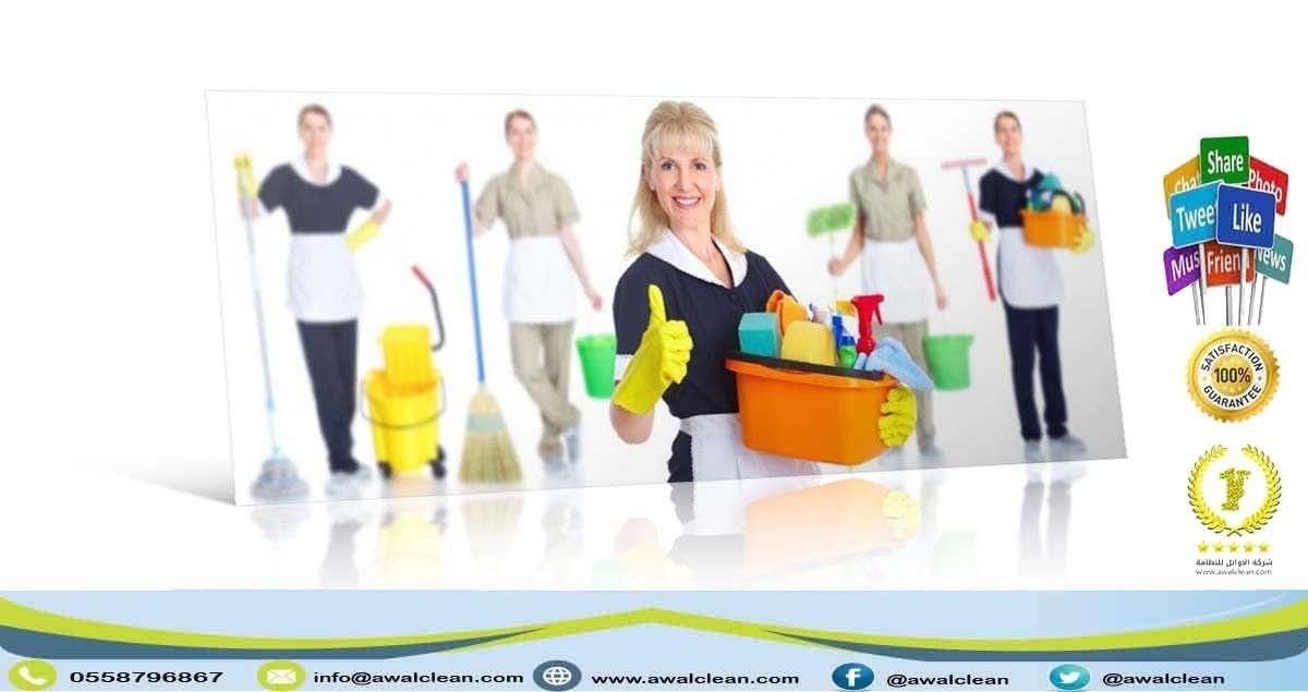 مطلوب خادمات للتنازل بالرياض 0541016700 L