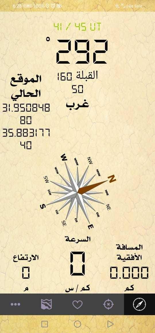 افضل برنامج للبرفي الخليج العربي l