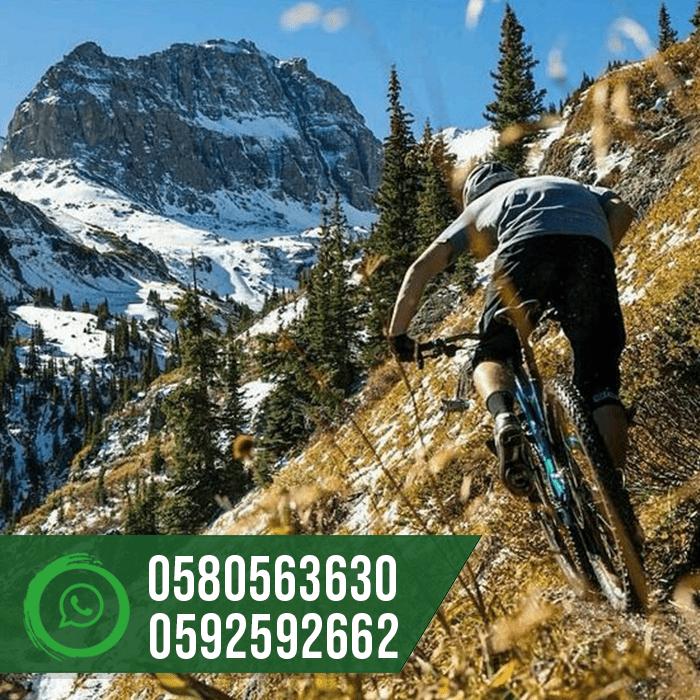 دراجة تريك هجين 0580563630-0592592662 سياكل