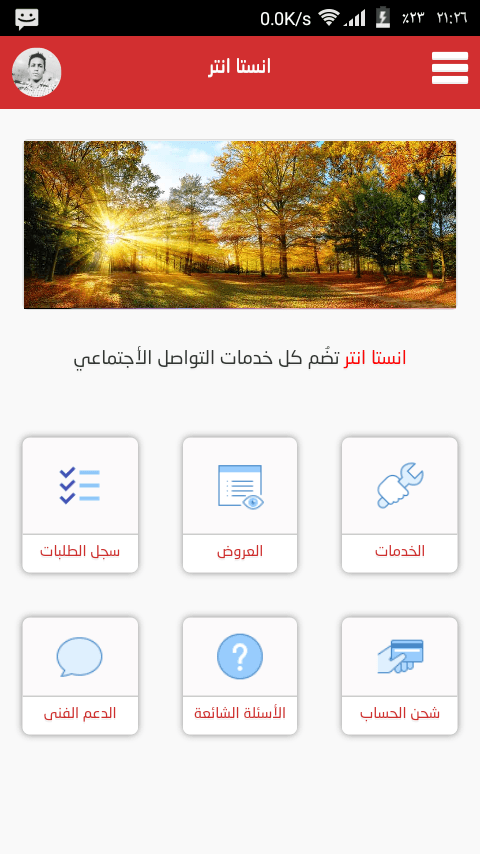 Screenshot_٢٠١٨٠٦١٧-٢١٢٦٤٦