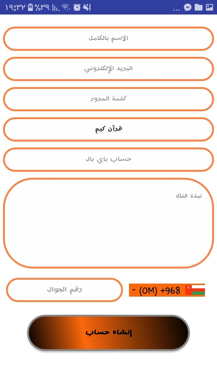 Screenshot_٢٠١٨٠٦٠٢-١٩٣٢٤١