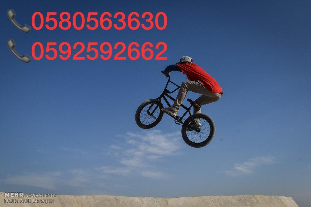 محلات سياكل 0580563630 0592592662