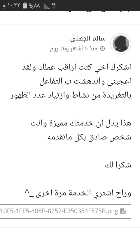 Screenshot_٢٠١٩-٠٩-١١-٢٢-٣٢-١٧