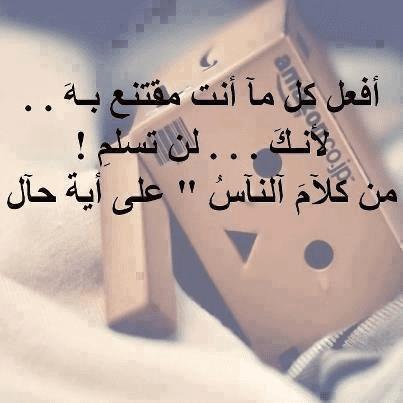 رواية التقاط الألماس من كلام الناس