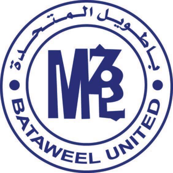 bataweel_united