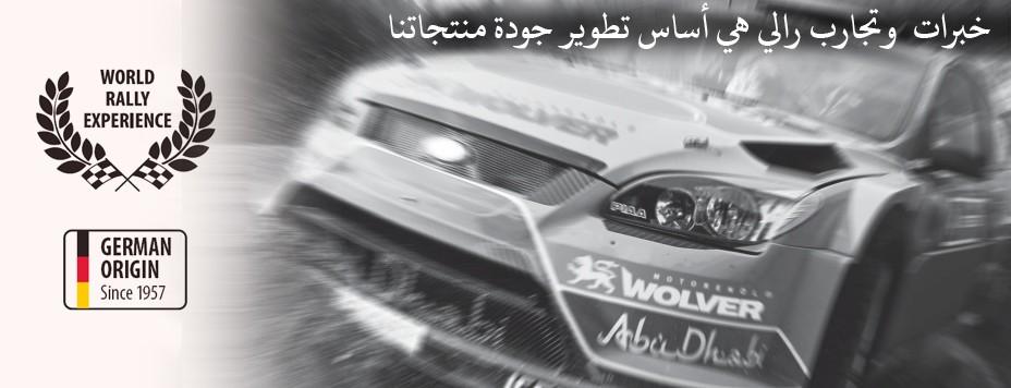 قريبا المملكة العربية السعودية