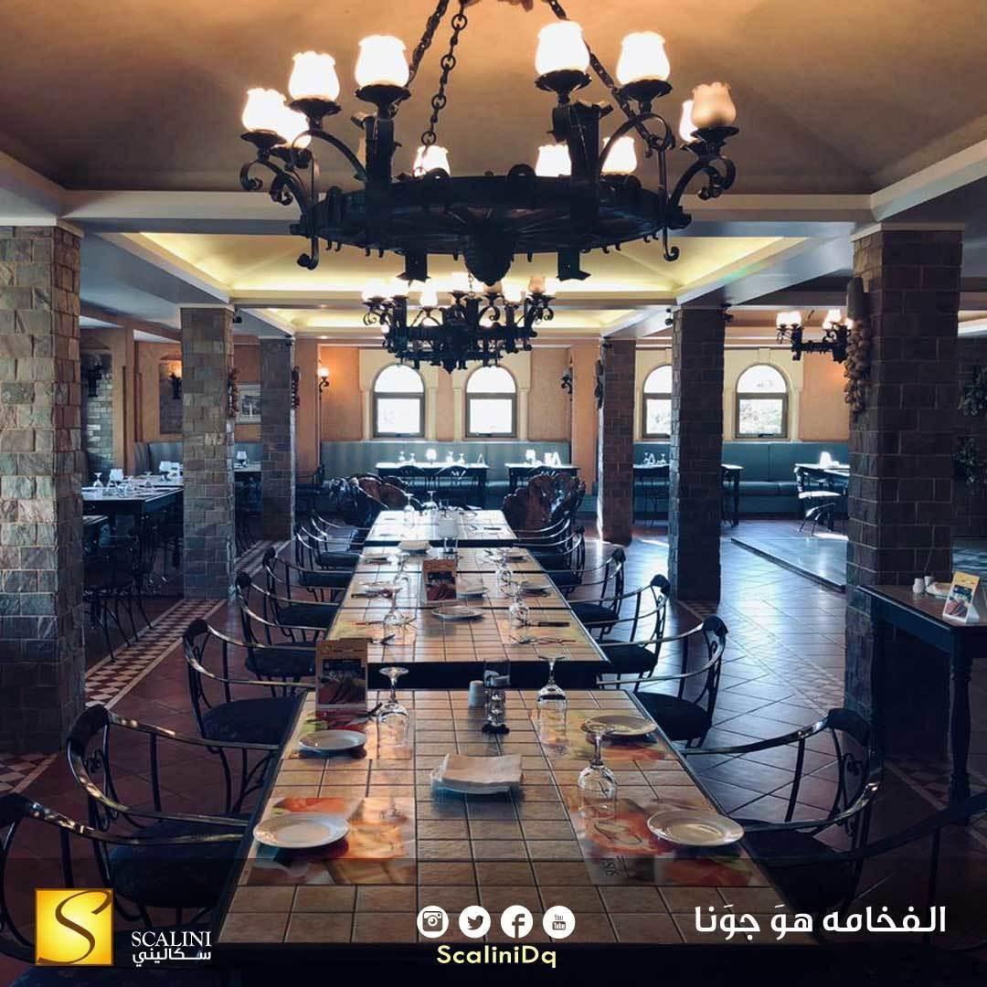 مطعم سكاليني بالرياض السفارات