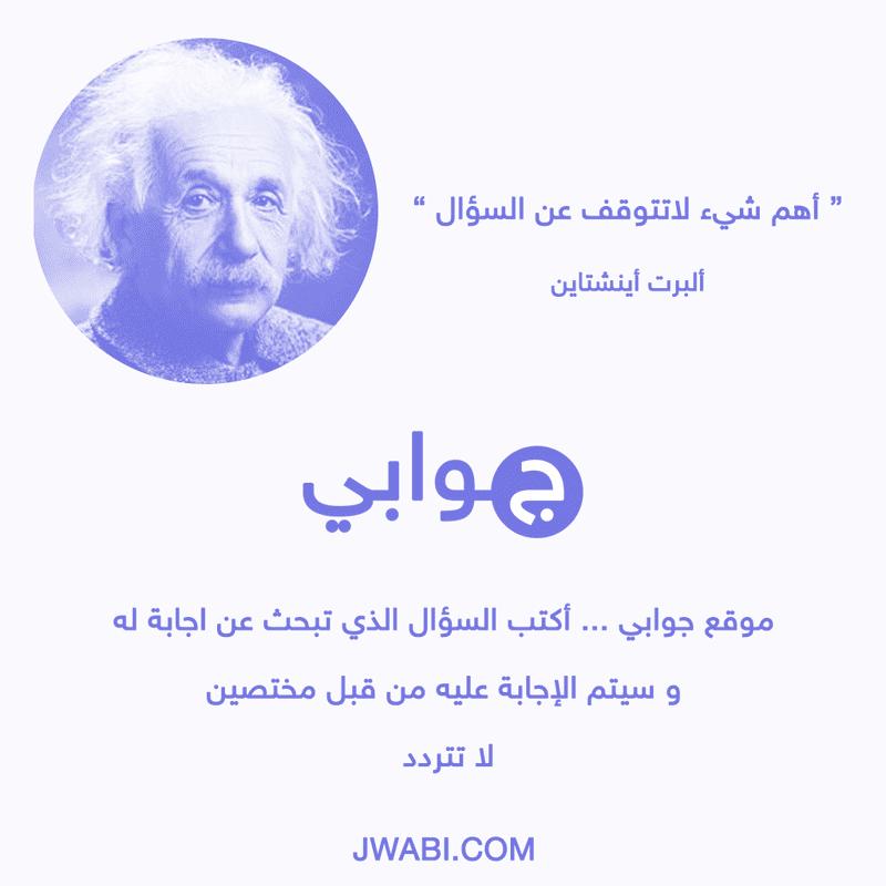 #المحتوى_العربي m