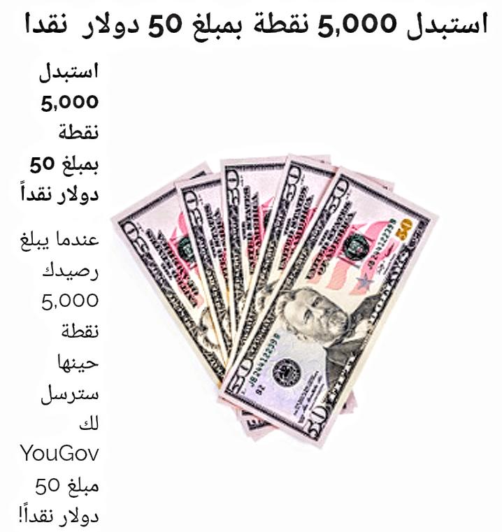 اربح مبلغ 500.181 ریال سعودي