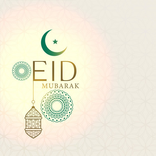 elegant-eid-mubarak-greeting-with-hanging-lantern_1017-13746