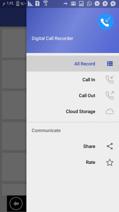 Digital Call Recorder
