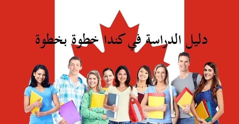 الهجرة الى كندا مع تورنتو لاجابة على استفساراتكم و تسائلاتكم M