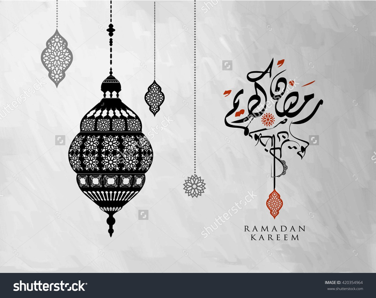 stock-vector--ramadan-kareem-beautiful-greeting-card-with-arabic-calligraphy-which-means-ramadan-kare