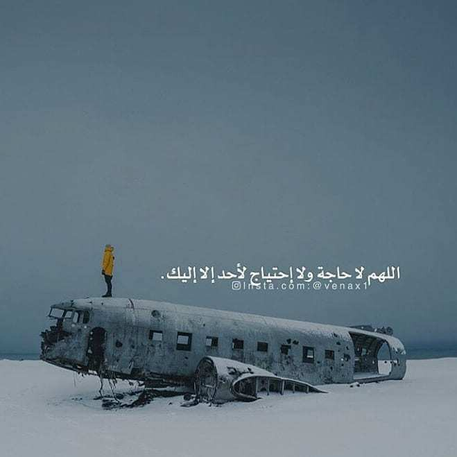 winter_magazine1-٢٠١٩٠٩٢٣-0054